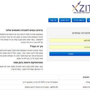 xzit-co-il-affiliate