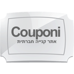 couponi